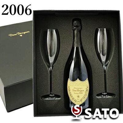 *ドンペリニヨン [2006]フリュートグラス2個付Dom Perignon 2006(白泡)750ml【5月〜9月はクール便配送となります】