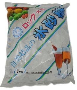 【デザインが変更になる場合があります】中日本馬印 氷砂糖 ロック 1kg