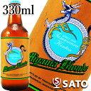 *【要冷蔵】志賀高原ビール Miyama Blonde 瓶 金ラベル  330ml