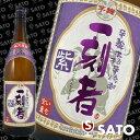 一刻者 紫(いっこもん むらさき)全量芋焼酎 25度 1800ml