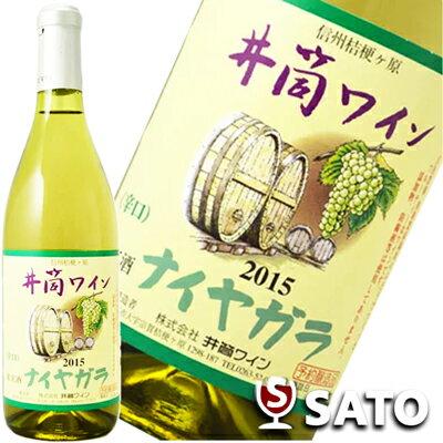 井筒ワイン 無添加 ナイヤガラ白 [辛口] 720ml【ヴィンテージは順次更新されます】