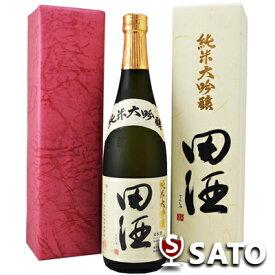 *田酒 純米大吟醸 720ml【クール便】【ギフトに】【2021年4月製造】