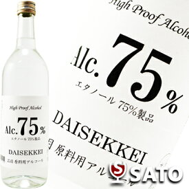 大雪渓 アルコール75 75度 720ml DAISEKKEI スピリッツ