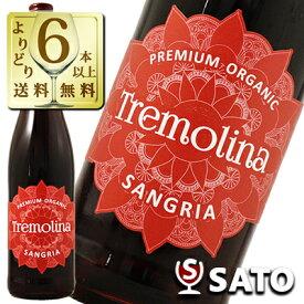 ●トレモリナ サングリア 泡 750ml オーガニックワイン(EU委員会認定・CAAE認定)