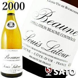 *ルイ・ラトゥールボーヌ・ブラン 2000 白 750ml【5月〜9月はクール便配送となります】