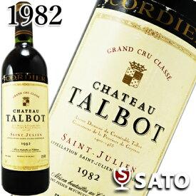 *シャトー・タルボ [1982] 赤 750ml【送料及びクール代金無料】【ラベルにシミ、ヤブレ、スレあり】