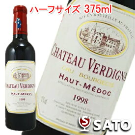 シャトー・ヴェルディニャン [1998] 赤 375mlChateau Verdignan 1998
