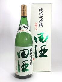 田酒 純米大吟醸 四割五分 1800ml 化粧箱入