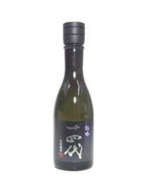 十四代 特吟 生貯蔵酒 300ml