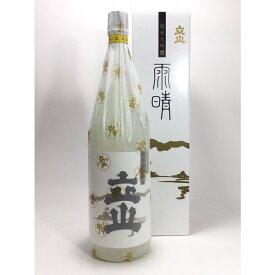 立山 純米大吟醸 雨晴 1.8L