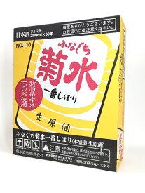 送料無料 菊水 ふなぐち缶 200ml 30本セット
