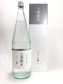 上善如水 純米吟醸 1.8L