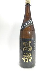 写楽 純米吟醸 播州山田錦 1800ml