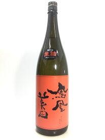 鳳凰美田 純米大吟醸 赤判 生 1800ml