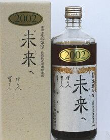 【古酒】【熟成酒】【ダルマ正宗】未来へ2,002年(平成14年)・660ml