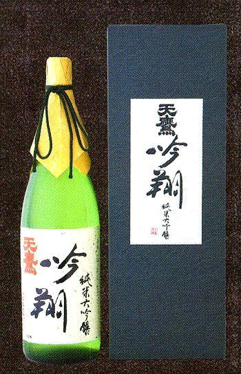 【送料無料】天鷹酒造 純米大吟醸 吟翔 720ml