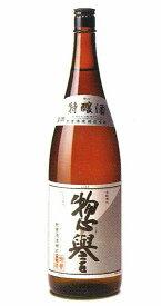 惣誉酒造 特醸 辛口 1800ml