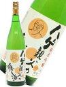【父の日】オススメ!三福酒造 純米吟醸 ハゲ親父の隠し酒 1800ml