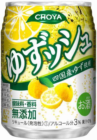 新商品チョーヤ ゆずッシュ 250ml缶×24本