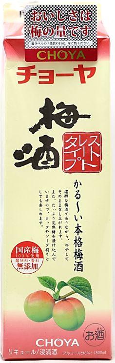 【訳あり】8° チョーヤ かる〜い本格梅酒 1800ml