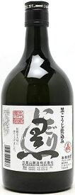 【訳あり】日当山醸造 芋焼酎25°にごり黒 720ml ラベル不良