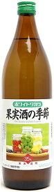 【訳あり】 35° ホワイトタカラ 果実酒の季節 900ml