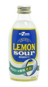 送料無料 ノンアルコール セブンマウンテン レモンサワー糖質ゼロ(果汁10%) 300ml×24本