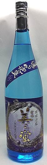 米島酒造所 泡盛30°美ら蛍(ちゅらぼたる) 1800ml