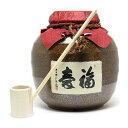 【父の日】オススメ!西酒販 芋焼酎25°薩摩宝山(ほうざん)<福寿>1800ml【RCP】