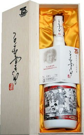 【限定品!】石ノ森章太郎 生誕75周年記念ボトル(麦)「木箱入」西の誉銘醸 720ml