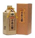 【消費税別7000円以上で送料無料】米焼酎25°千年の響 長期熟成古酒 720ml