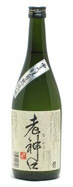 【在庫品限り!!】豊永酒造 米焼酎25°老神口 720ml