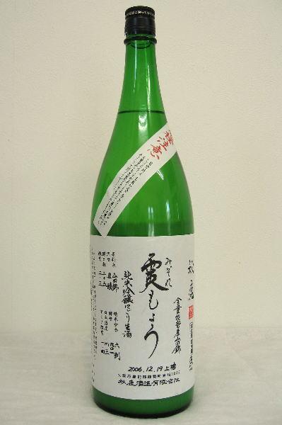 秋鹿 純米吟醸「霙もよう」生 平成28年度醸造酒 1800ml