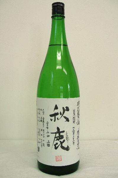 秋鹿 特別純米酒平成28年度醸造生原酒 1800ml