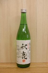 秋鹿 純米吟醸無濾過生原酒 平成28年度醸造 720ml