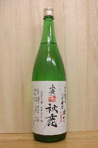 秋鹿 山廃純米70%生原酒 720ml