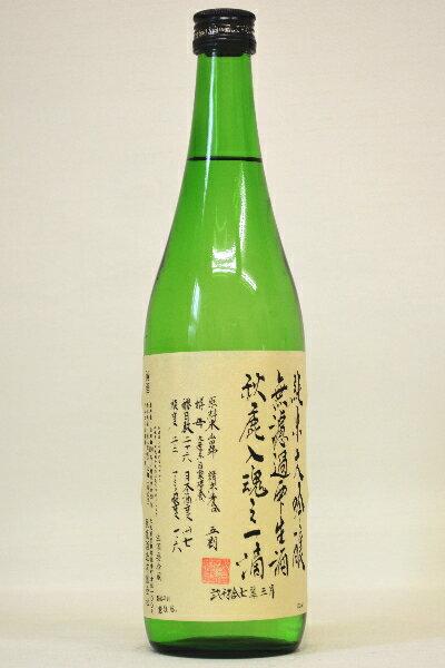 秋鹿 純米大吟醸 平成28年度醸造新酒 720ml