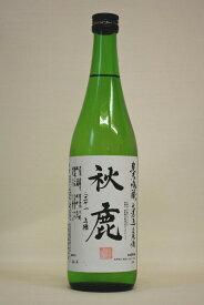 秋鹿「山八八」純米無濾過生原酒 平成29年度醸造 720ml