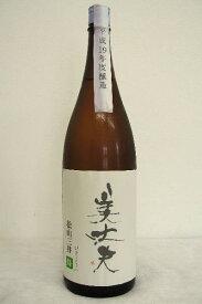 美丈夫 「舞・しずく媛」純米大吟醸平成29年度醸造分 1800ml