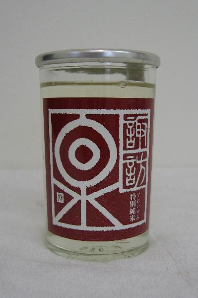 諏訪泉 特別純米うさぎカップ 180ml 3個セット