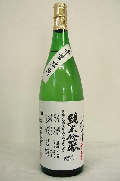 悦凱陣 純米吟醸「赤磐雄町」生原酒平成28年度 1800ml