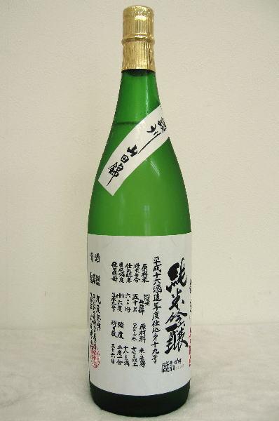 悦凱陣 「純米吟醸」讃州山田錦無濾過生原酒 平成26年度醸造 1800ml
