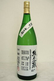 悦凱陣 「純米吟醸」讃州山田錦無濾過生原酒 平成30年度醸造 1800ml