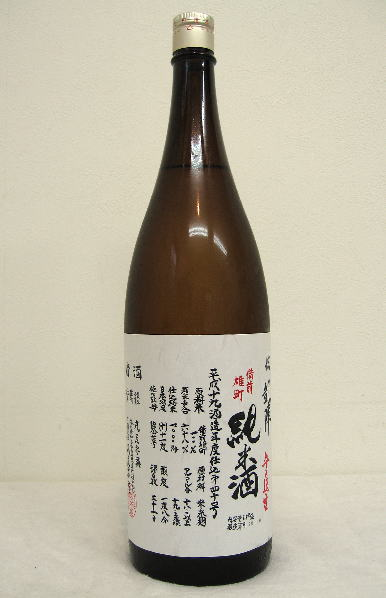 悦凱陣 「純米オオセト」無濾過生原酒 平成28年度醸造 1800ml(お一人様2本まで)