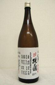悦凱陣 「純米オオセト」無濾過生原酒 令和1年度醸造 1800ml