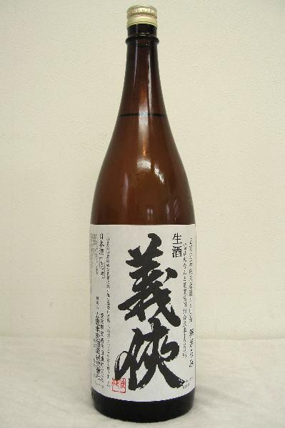 義侠 五百万石純米生原酒 平成29年度醸造新酒 1800ml