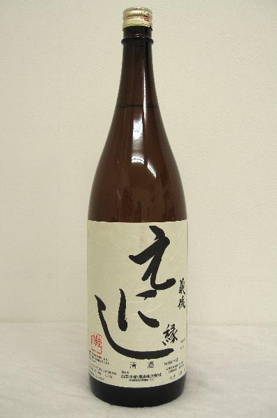 義侠 「えにし」純米酒 1800ml