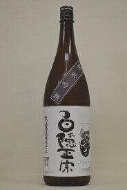 白隠正宗 純米吟醸平成29年度醸造 1800ml