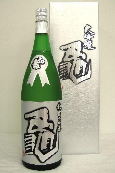 初亀 秘蔵大吟醸「亀」1800ml ※箱入り