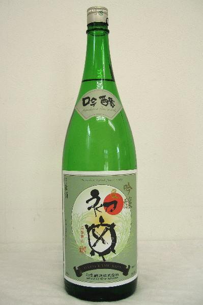 初亀「亀印」吟醸生詰 平成27年度醸造 1800ml